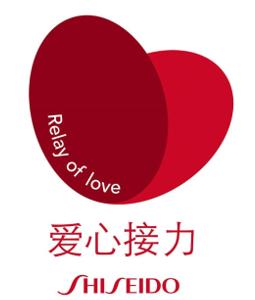 Coronavirus, Shiseido in campo con Relay of Love Project