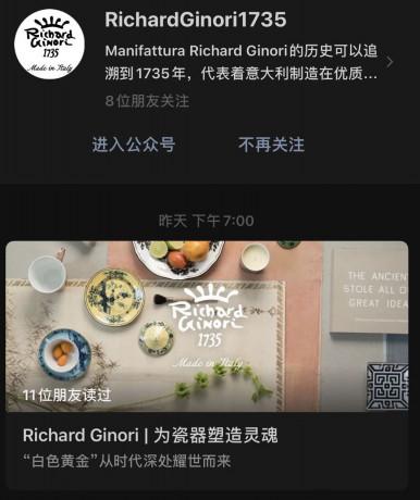 Richard Ginori sbarca su Wechat
